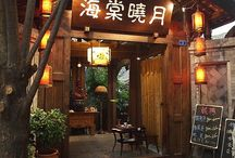 Cute_Place