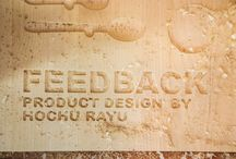 Product Design / Our product design. #hochrayu