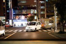 FIRST TOWING DRIVE! / 民具木平のアトリエのある新木場へルーメットを移動するため、青山のコミューン246からDRIVE THRU初めての牽引ドライブを敢行!手に汗握るドライバーはもちろん、専属パパラッチの撮影部隊もヒヤヒヤしながら東京の真ん中を西から東へ横断成功!