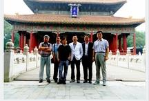 PS / Peking Society
