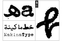 29LT Makina / إنّ خطّ ماكينة يبرز من إطار عرضه عبر استرجاع سحر الطّباعة على الآلة الكاتبة.   Makina stands out of its display frame by recreating the charm of typewriting.