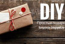 Lumpy Way