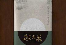 rizs dizajn