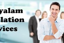 Malayalam Language Translation / TridIndia offering the most accurate and precise Malayalam Language Translation Services