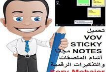 تحميل VOV STICKY NOTES مجانا أشاء الملصقات والتذكيرات الرقميةhttp://alsaker86.blogspot.com/2018/05/download-vov-sticky-notes-free-2018.html