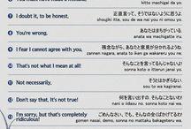 Verbal: Japanese