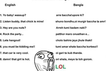ROFL / things that bring a smile on your face. Even better make you burst into a laughter.