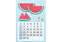 7月カレンダー(スイカ)
