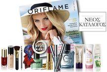 Κατάλογος 6 - 2015 / Κυκλοφορεί ο νέος Ανοιξιάτικος Κατάλογος Oriflame πλούσιος σε νέες αφίξεις προϊόντων. Ξεφυλλίστε τον εδώ και κάντε την παραγγελία σας με έκτπωση 23%!