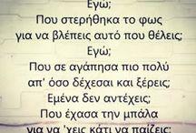 Iratus