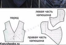 Рукоделие