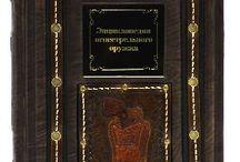 Книги Энциклопедии, словари / Книги Энциклопедии, словари