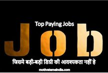 Top Paying Job Not Required Higher Degree