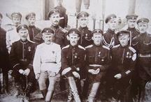 1918й