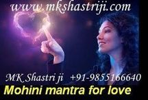 Mohini Mantra for Love