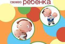 Книги о воспитание