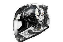 Cool Bike Helmets / The coolest motorcycle helmets