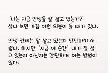 이상준의 품어뿜어 pumur.com / 사람을 귀하게 - 인간존중정신을 나누고 퍼뜨리는 페이지