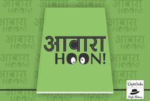 Notebooks for sale / Notebook Collection by Digitaltadka in assosciation with Style Adress! #StyleTadka