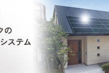 エコバンク パナソニック / パナソニックの太陽光発電パネルはココが違う! 発電量トップクラスのHIT。HITの品質。高効率のパワーコンディショナ。いろいろな屋根に対応。強風・地震・停電に強い。さまざまな受賞と実績。長期保証の安心感。