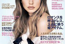 Gigi Hadid for Vogue Japan December 2016