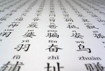 Language learning online / Learn German, Spanish, Mandarin, Hindi, Punjabi , French online