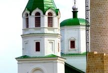 Bolgar, Russia / This was our trip to Bolgar, Russia.