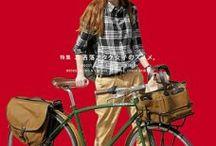 Lady's fashion magazine
