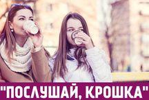 интересно )))