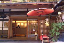 Kyoto Ryokans