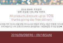 www. lalas. co. kr 여성 의류 쇼핑몰(south of korea)