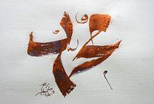 """Nabi Muhammad SAW / kumpulan grafis bertema """"Nabi Muhammad SAW"""" bisa berupa kaligrafi, wallpaper, foto, dan lain-lain / by Moch. Zamroni"""