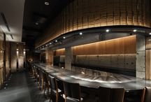 Retail and Restaurant / by Kat Nigus