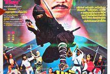 Плакаты с фильмами