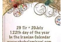 29 Tir = 20 July / 122th day of the year In the Iranian Calendar www.chehelamirani.com
