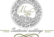 A LA CARTE SANTORINI WEDDINGS_