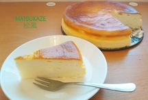 Sweets ♥ / Delicious japanese sweets: baked goods, desserts and more!