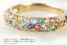 ジュエリー jewelry