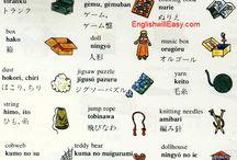 { Lezioni Giapponese }