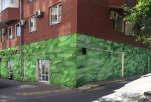 Стена снаружи / Подборка дизайна входных групп и стен