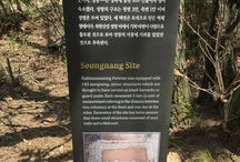 Bring It On Trail Run Information Sign5 / 성랑지 안내판 Seongnang Site Information Sign GPS: 37.649212  126.957916 고도(Altitude); 410m
