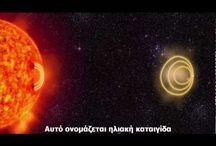 ΑΡΚΤΙΚΟΣ ΚΥΚΛΟΣ