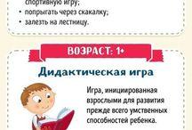проект дети