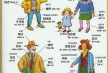 Английский - English