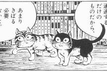 ©︎Shigeru Mizuki