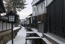 Hida (岐阜県飛騨地方)