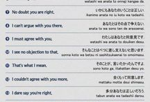 Japán nyelv/Japanese language