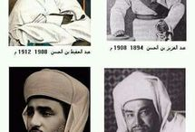 Famille Royale Marocaine