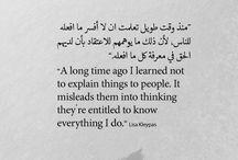 muslim things