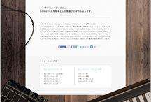 Web UI 临时素材